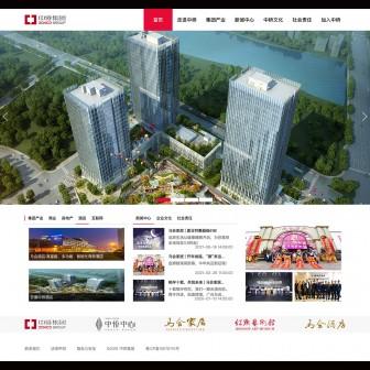 中侨集团网站 - pic1