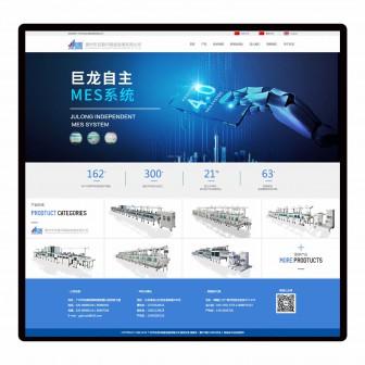 印制板设备网站 - pic1