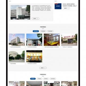 广东企丰科技有限公司 - pic1