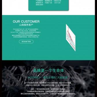 化妆品品牌策划公司 - pic1