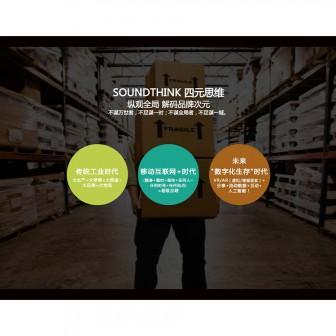 广告公司网站 - pic5