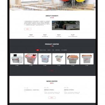 教学设备网站 - pic1
