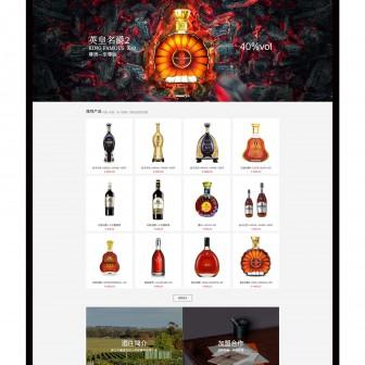 洋酒商城网站 - pic1