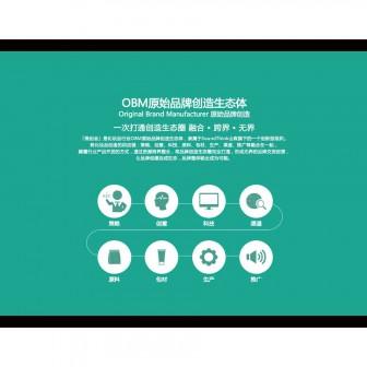 广告公司网站 - pic6
