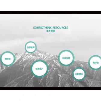 广告公司网站 - pic9