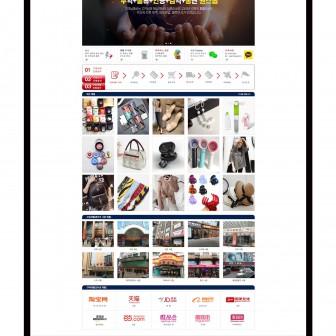 韩国外贸公司网站 - pic1