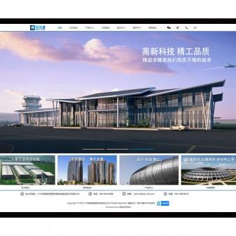 金属建筑公司网站 - pic1
