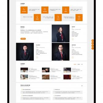 律师事务所网站建设 - pic1