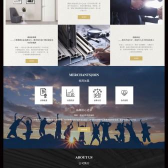 铝合金门窗网站建设 - pic1