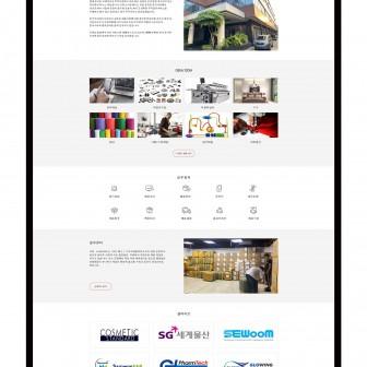 韩语网站建设 - pic1