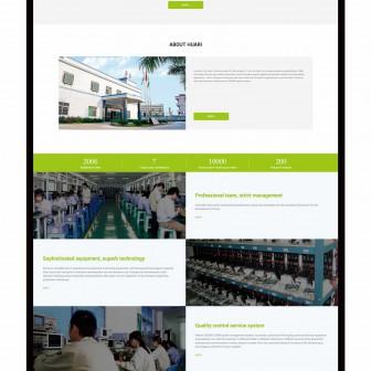对讲机配件网站 - pic2
